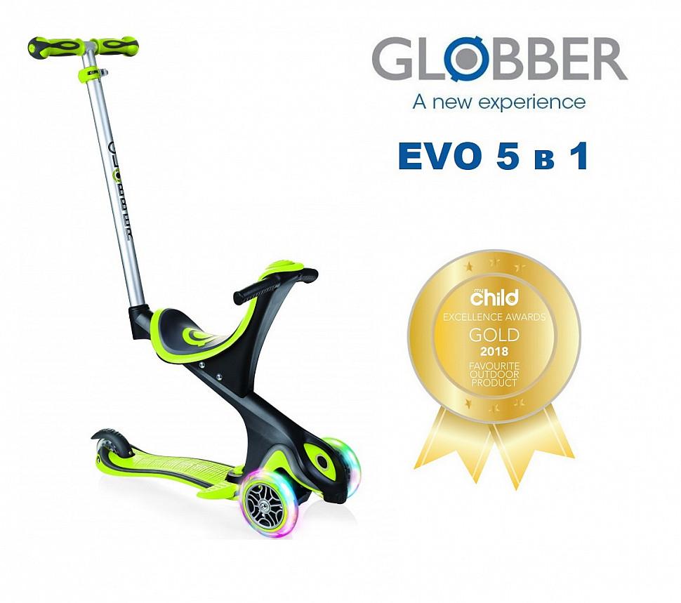 Globber - лучший продукт для активного отдыха детей!